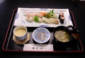 Nigiri-Gozen