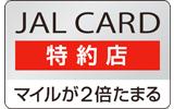 card-jal