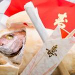 お祝いにおすすめの鯛の塩釜