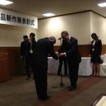第47回長崎県特産品新作展 受賞式